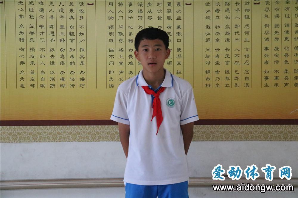 海南小将王昌宇6月10日赴俄罗斯 最大梦想牵手C罗圆梦世界杯绿茵梦