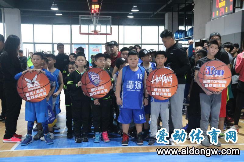 中国小篮球联赛(海南赛区)6月9日鸣哨  80支队伍共同角逐