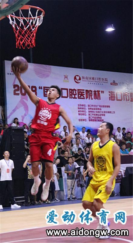 2018年海口市篮球联赛开幕 胡卫东助力首届全明星赛