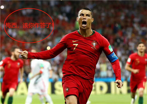 无绝杀无世界杯!乌拉圭、伊朗、葡萄牙传神演绎足球奇迹与魅力 C罗:这是我的比赛!