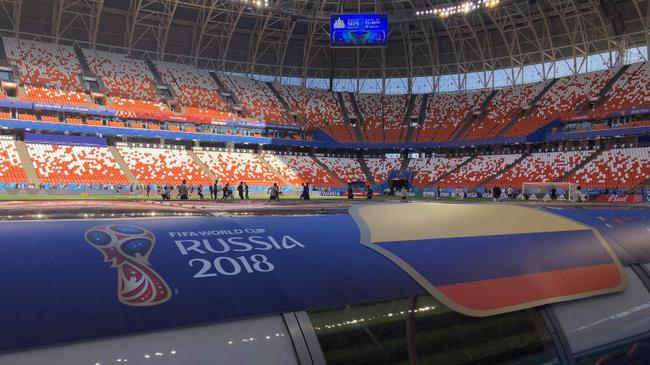 日本首次战胜南美球队  哥伦比亚1:2日本