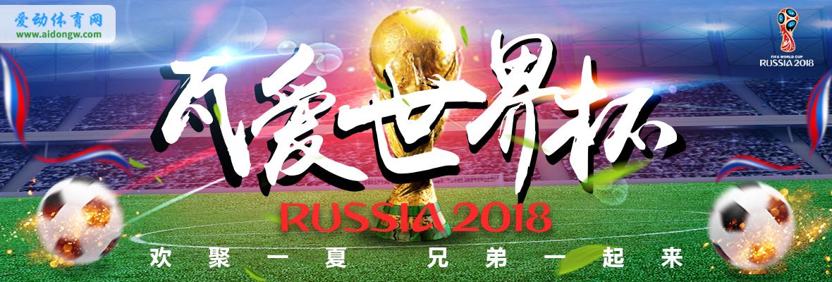 【热评世界杯】1/8决赛巴西战德国 你期待吗?