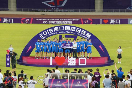 海口国际足球赛事完美收官 力促海南顶级体育赛事发展