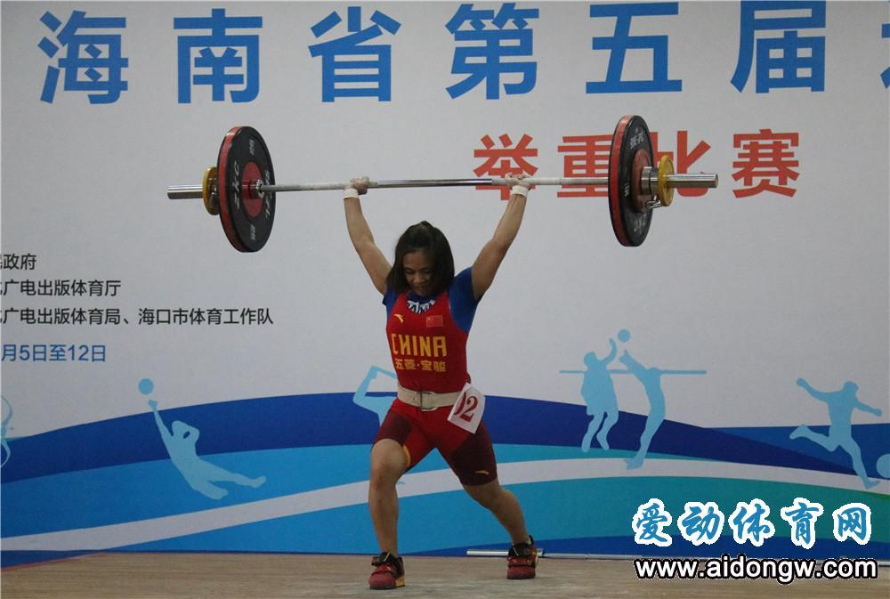 海口女力士俸林梅三破省运会举重纪录