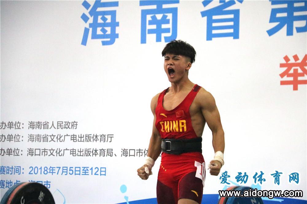 海南省运会举重比赛 白沙小将何岳基打破尘封15年省纪录