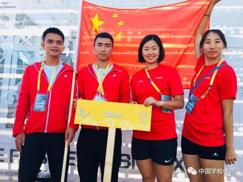 世界大学生沙滩排球锦标赛 海南大学男队创中国近年参赛最好成绩