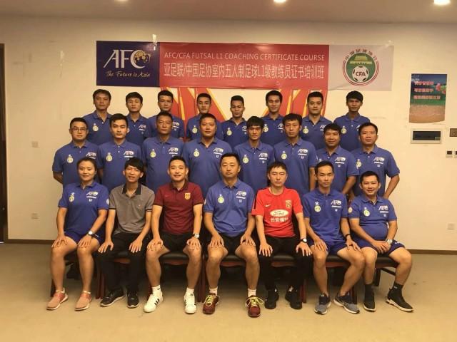 2018年亚足联室内五人制足球L1级教练员培训班三亚结束