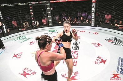 国际武术A级赛事打造海南体育旅游示范区 中国格斗盛典12月海口举行