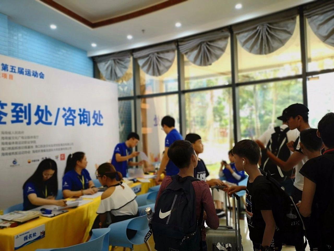 海南省第五届运动会帆船帆板项目比赛技术会议召开