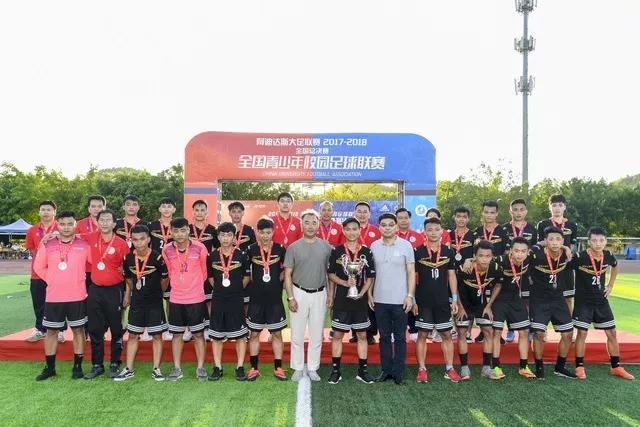 海经贸男子足球队荣获全国校园足球联赛亚军