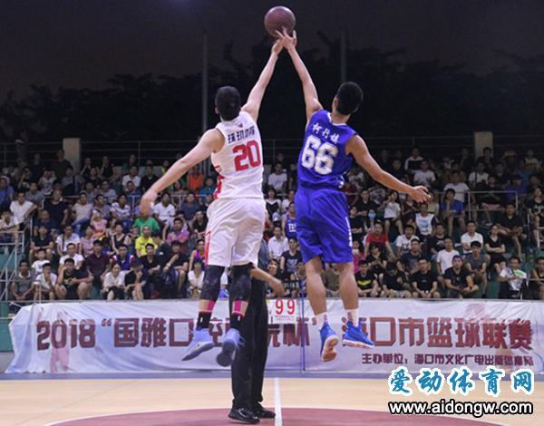 【视频】2018年海口市篮球联赛半决赛 珠玑体育83:77海医二附院