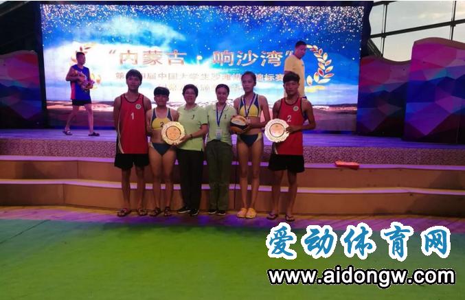 海南师范大学沙排队获得第十四届中国大学生沙滩排球锦标赛体育学院组男女冠军
