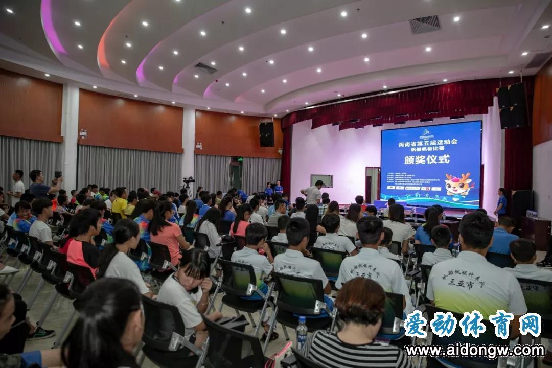海南省运会帆船帆板赛海口落幕 产生12枚金牌