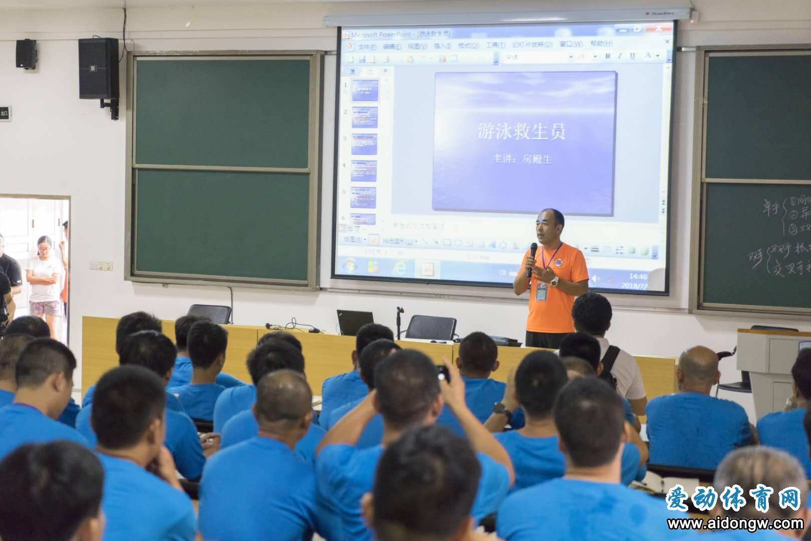 2018海南省中小学校游泳救生员培训正式启动