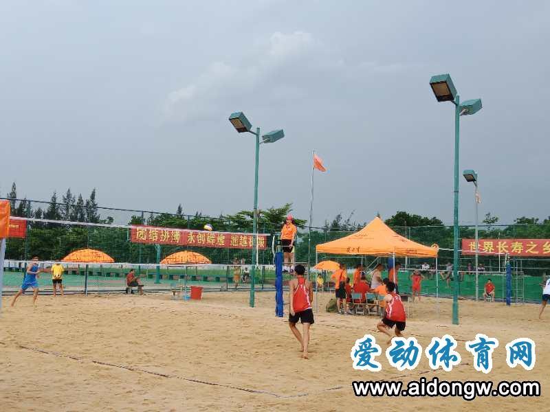 海南省运会沙滩排球赛澄迈开赛 148名体育健儿沙海逐梦