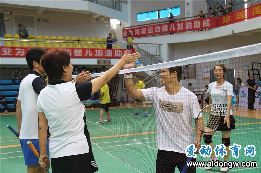 省运会群众比赛羽毛球决赛陵水落幕  龙华区斩获5枚金牌成最大赢家
