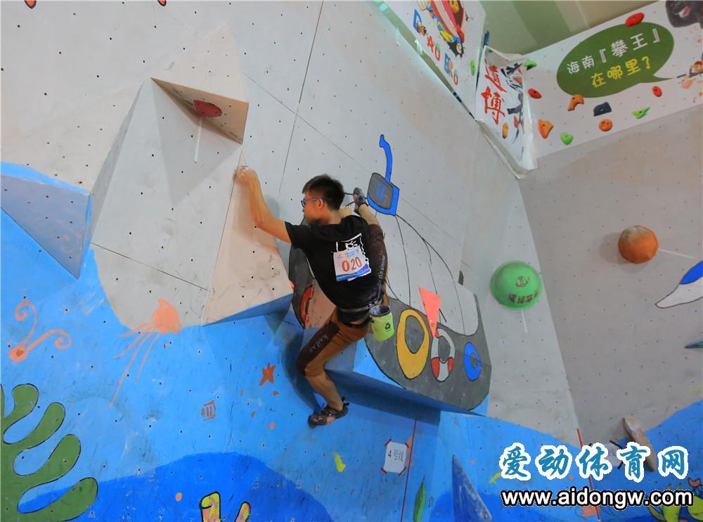 """海南省运会群众比赛攀岩比赛收官   梁荣琪、陈雪花成""""双冠王"""""""