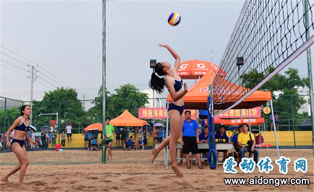 海南省运会沙滩排球赛澄迈收官 海口市发挥出色夺4枚金牌