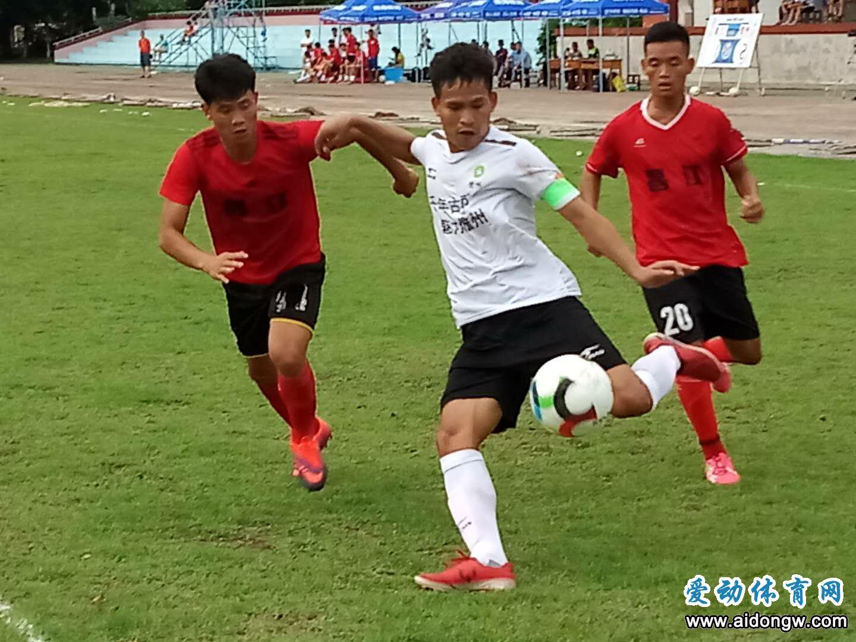 2018年海南省青少年足球赛青年男子市县组预选赛首轮战报
