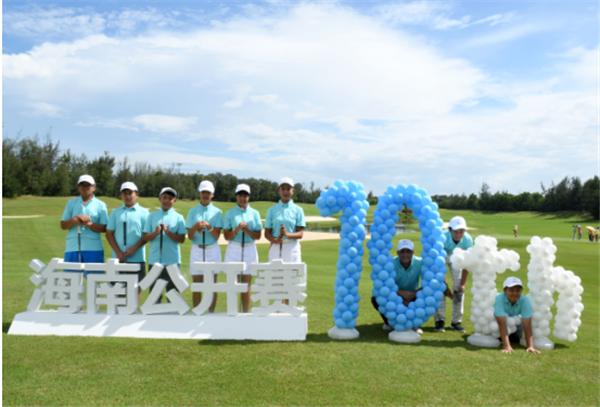 海南高尔夫球公开赛暨国际青少年高尔夫球锦标赛开幕  72名选手竞技海口