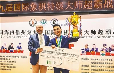 儋州第九届国际象棋特级大师超霸战收兵 余泱漪时隔7年再夺冠