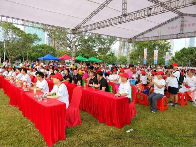 2018年健康中国行走进海南——科学健身主题宣传活动启动