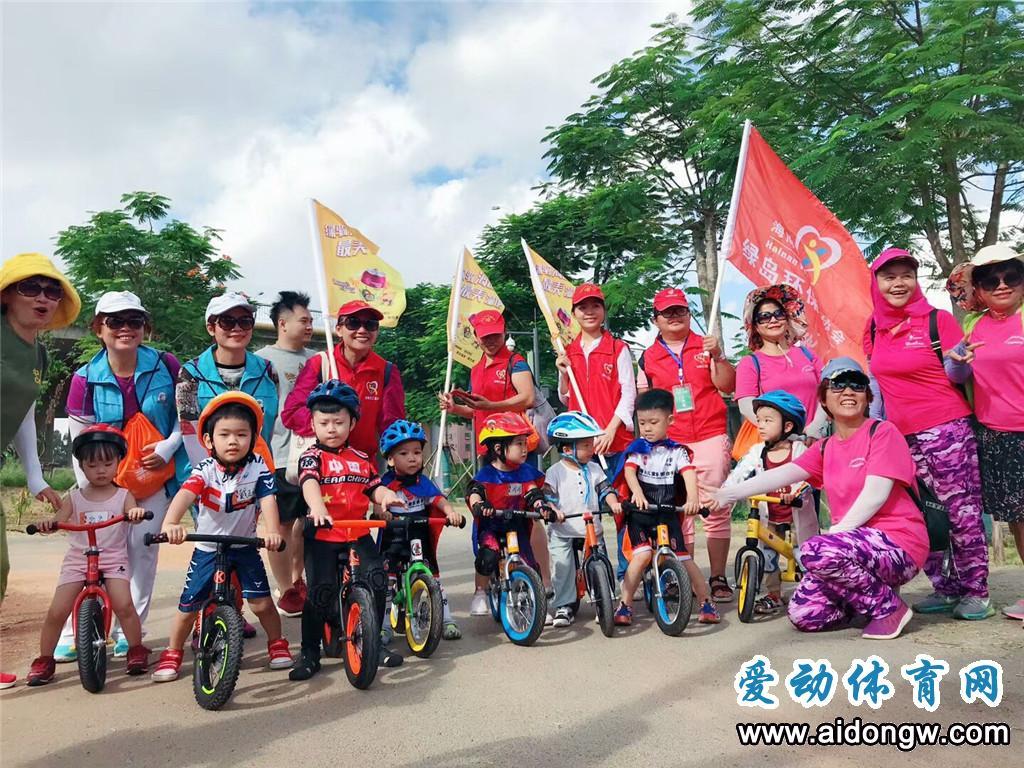 """""""爱海口·动起来""""海口全民健身日骑行活动举行 超500名市民参与"""