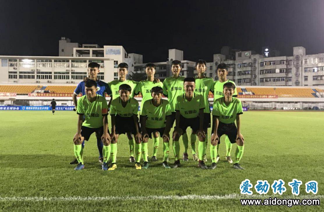 海南省运会足球比赛海口开赛   共23支队伍参赛|附竞赛日程