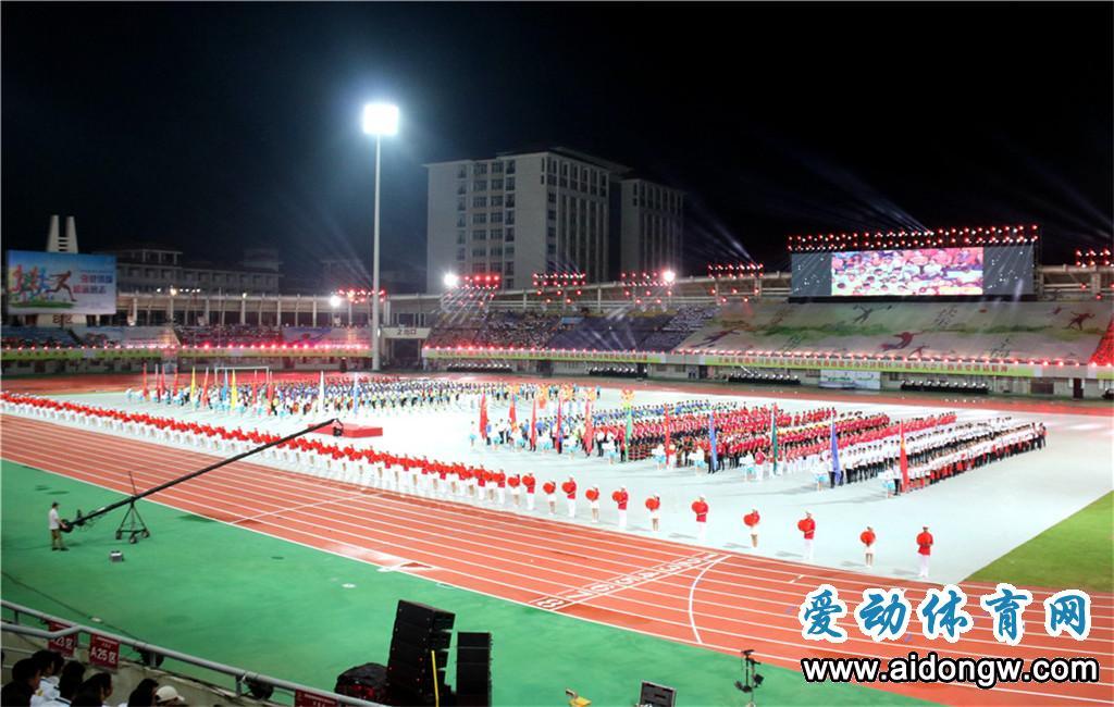 【图集】海南省第五届运动会暨2018年全民健身运动会在三亚隆重开幕