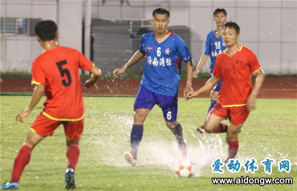 【图集】海南省第五届运动会竞体足球激战正酣 雨中大战勇者胜