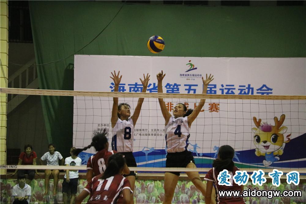 【图集】海南省第五届运动会排球比赛文昌收官