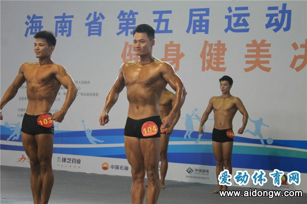 省运会群众健身健美决赛海口开赛