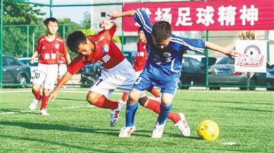 全国青少年校园足球夏令营总营(小学组)秦皇岛开营 海南20名小学生球员参加