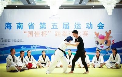省运会跆拳道比赛13日开赛 赛事标准与国际接轨