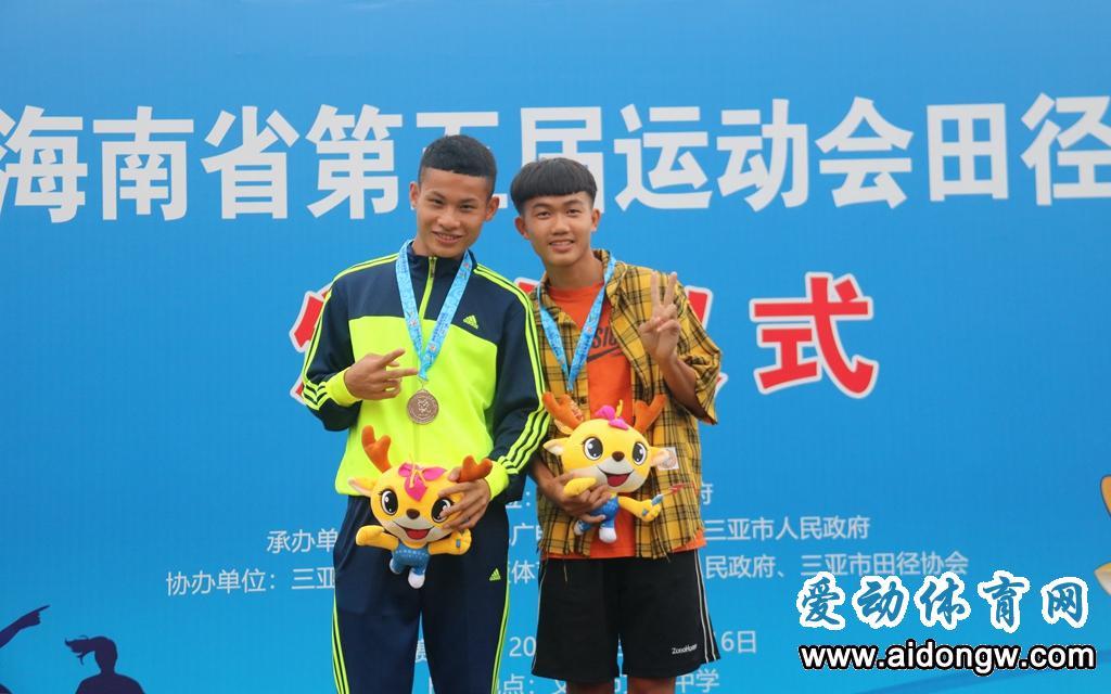 唐以达刷新男子400米省纪录夺冠  江亨南战术性退出200米决赛