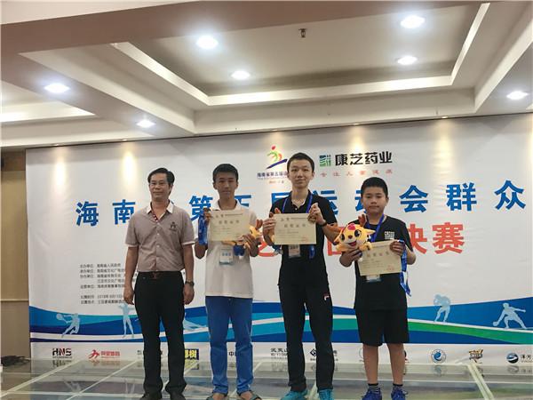 """海南省第五届运动会群众比赛""""康芝杯""""围棋决赛完美收官"""
