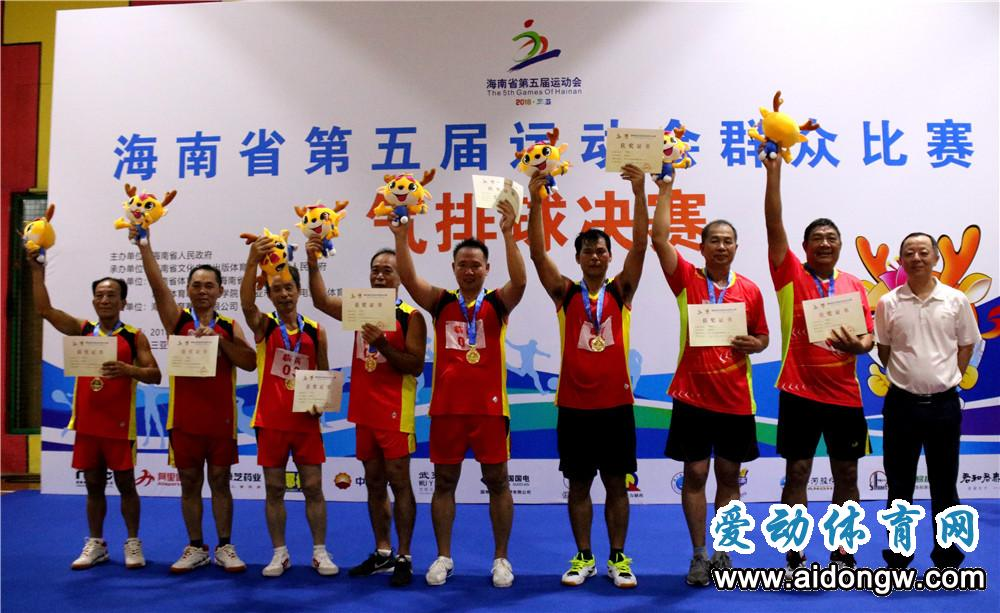 【图集】海南省第五届运动会群体项目气排球收官 临高、儋州获男、女组冠军