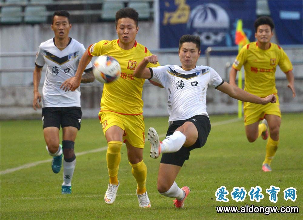 李欣城赛季首球 海南海口客场1:0四川九牛 一女球迷忠诚追随