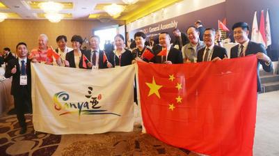 三亚获2020年第六届亚洲沙滩运动会举办权