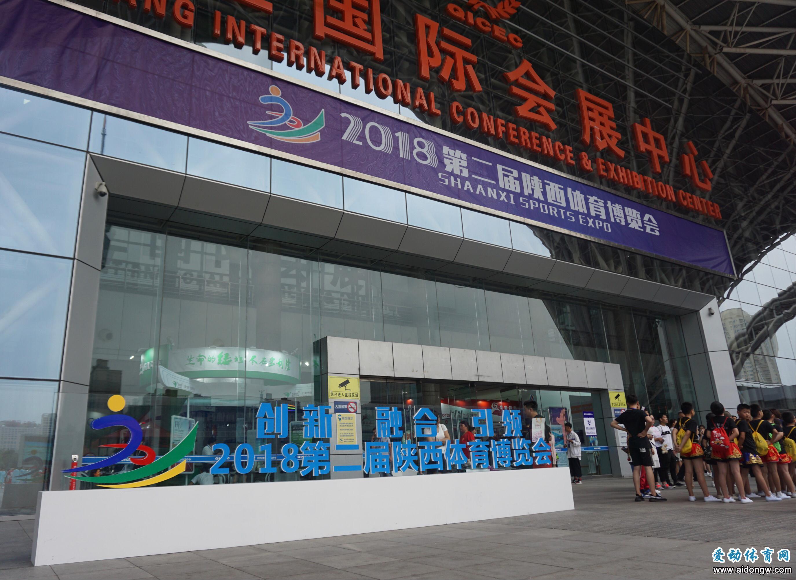海南海口展馆亮相2018第二届陕西体育博览会