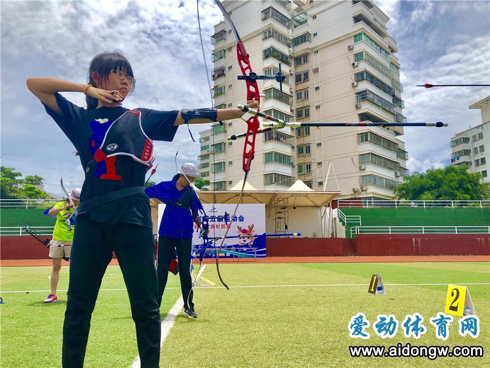省运会群众射箭赛海口收官   三亚队获团体冠军