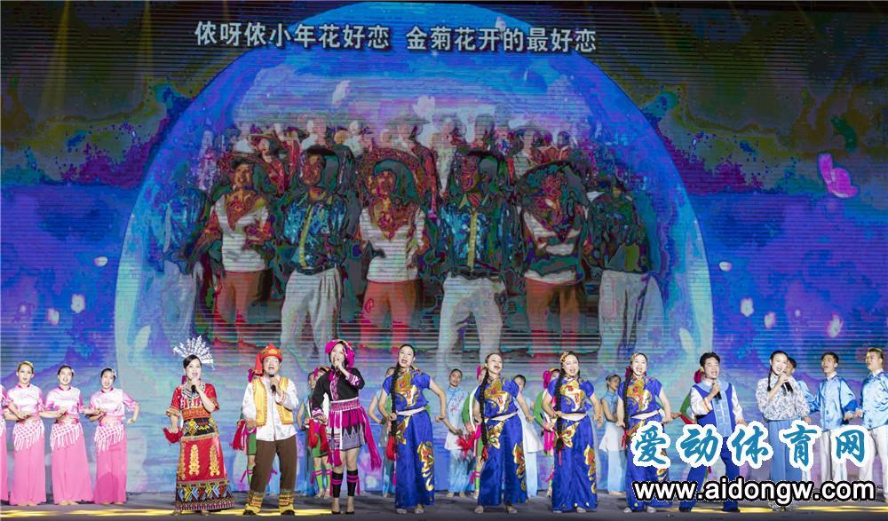 【图集】2018海南省第五届运动会圆满闭幕