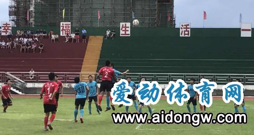 2018年海南省青少年足球赛市县组预选赛第三轮战报