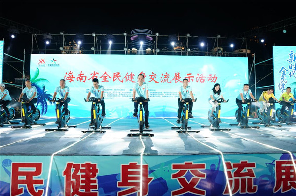 海南省全民健身交流展示活动欢乐启动  丰富项目获市民点赞