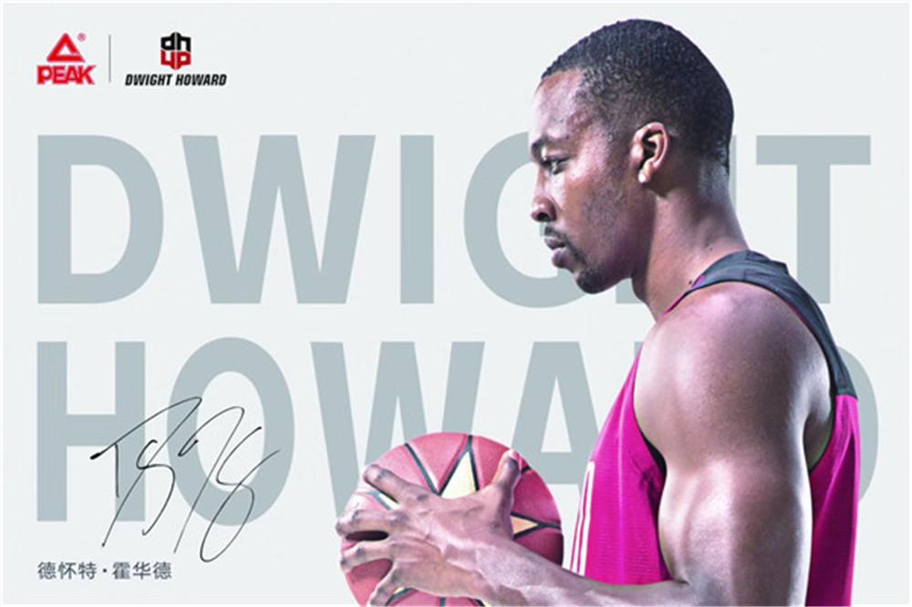 9月2日晚NBA巨星霍华德空降海口万达广场 携新战靴等你来战