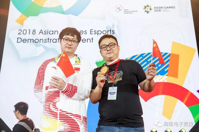 海南黄承带领国家队勇夺亚运会电竞项目桂冠