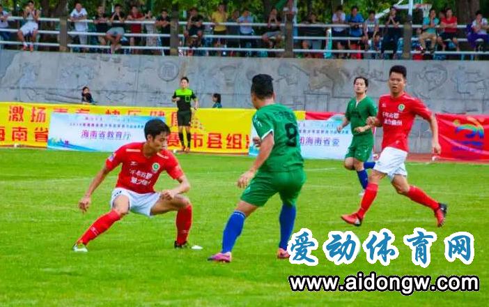 省青足赛市县组决赛开赛  八支球队轮番较量