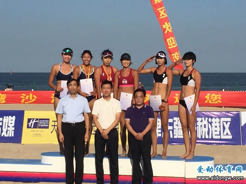 林美媚、杨聪夺全国沙滩排球冠军赛一银一铜