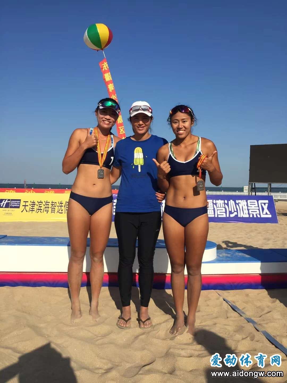 国家沙排队海口集训名单公布  海南运动员林美媚在列