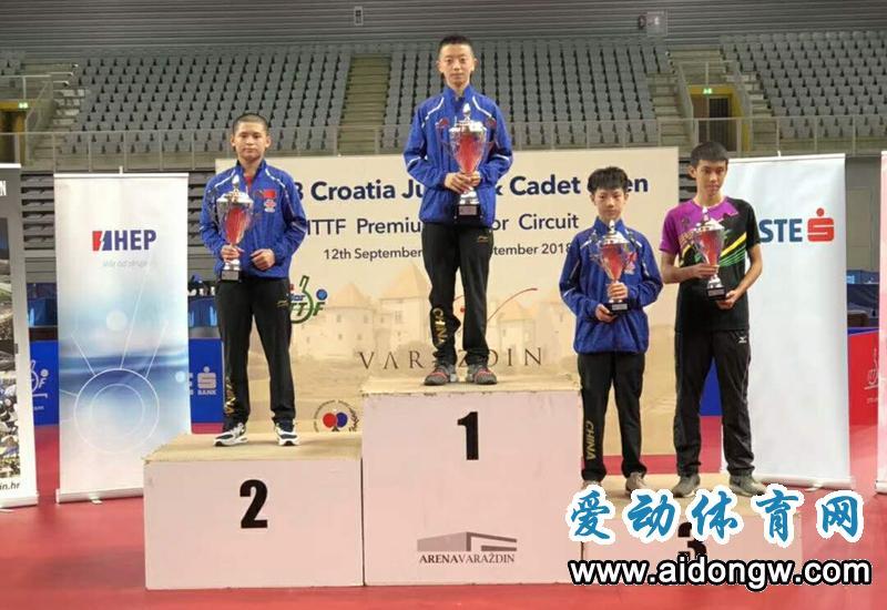 海南乒球小将林诗栋闪耀国际赛场 获国际乒联青少年巡回赛1金1银1铜